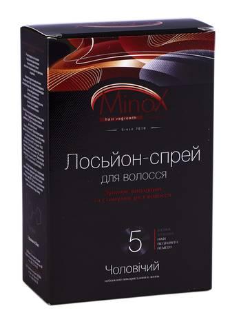 Minox 5 Лосьйон-спрей для волосся чоловічий 50 мл 2 флакони