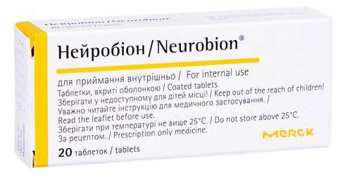 Нейробіон таблетки 20 шт