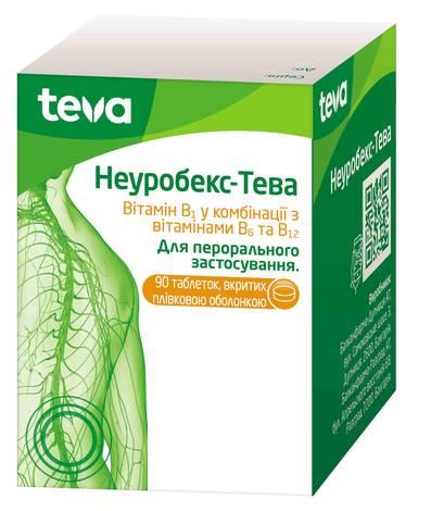 Неуробекс Тева таблетки 90 шт