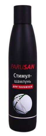Parusan Cтимул-шампунь для чоловіків 200 мл 1 флакон
