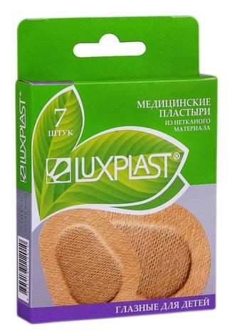 Luxplast Лейкопластирі очні для дітей 60х48 мм тілесний 7 шт