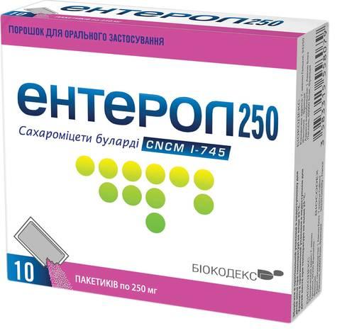 Ентерол порошок для орального розчину 250 мг 10 шт