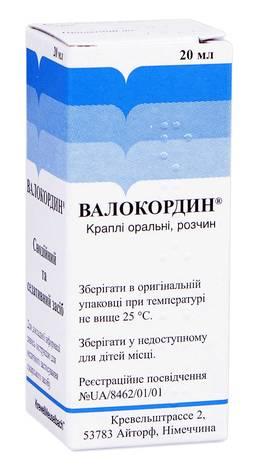 Валокордин краплі оральні 20 мл 1 флакон