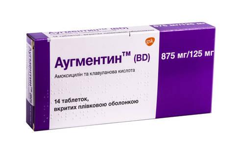 Аугментин (BD) таблетки 875 мг/125 мг  14 шт