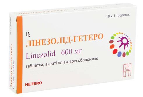 Лінезолід Гетеро таблетки 600 мг 10 шт