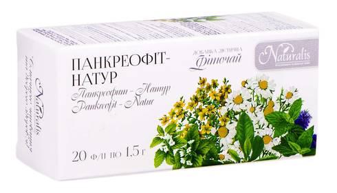 Naturalis Панкреофіт-Натур фіточай 1,5 г 20 фільтр-пакетів
