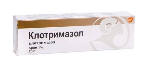 Клотримазол крем 1 % 20 г 1 туба