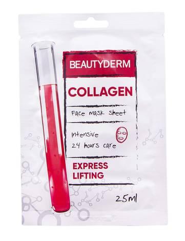 Beautyderm Маска інтенсивна для обличчя Колаген 25 мл 1 пакет