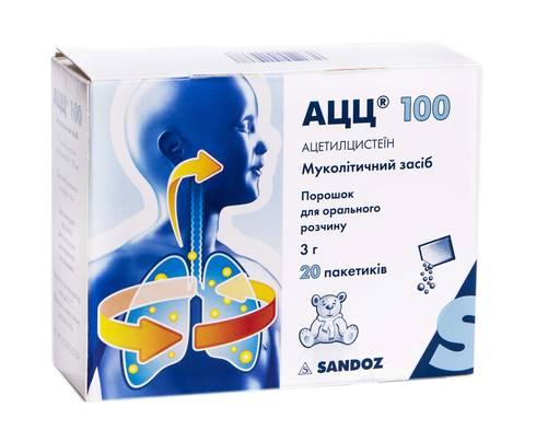 АЦЦ порошок для орального розчину 100 мг 20 пакетиків