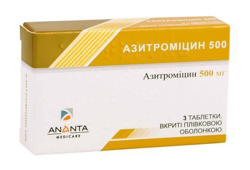 Азитроміцин таблетки 500 мг 3 шт