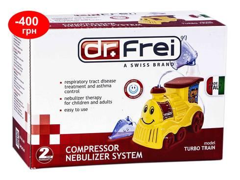 Dr.Frei Turbo Train Небулайзер компресорний 1 шт