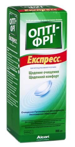 Опті-фрі Експерсс багатоцільовий розчин для контактних лінз 355 мл 1 флакон