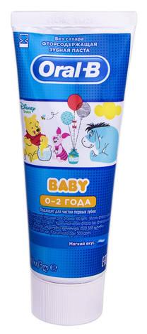 Oral-B Baby Зубна паста дитяча 0-2 років М'який смак 75 мл 1 туба