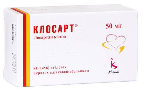 Клосарт таблетки 50 мг 84 шт