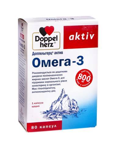 Doppel herz aktiv Омега-3 капсули 800 мг 80 шт