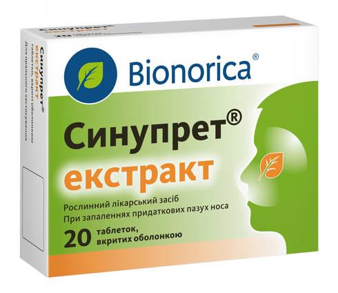 Синупрет екстракт таблетки 160 мг 20 шт