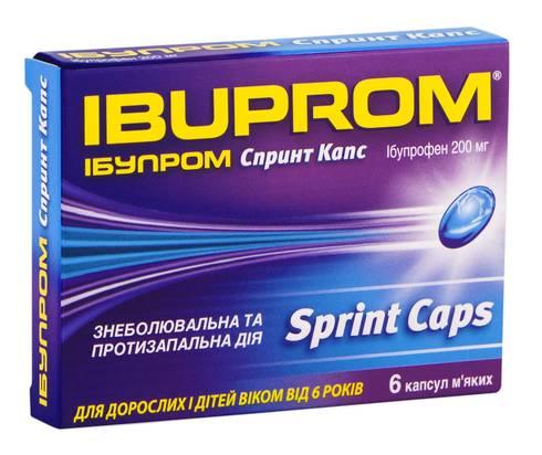 Ібупром Спринт Капс капсули 200 мг 6 шт