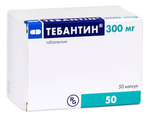 Тебантин капсули 300 мг 50 шт