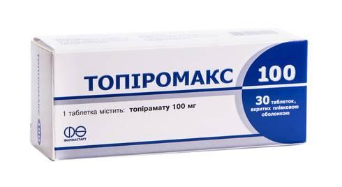 Топіромакс таблетки 100 мг 30 шт