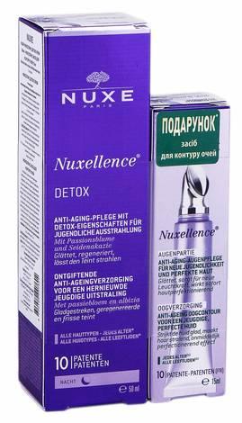 Nuxe Nuxellence Набір Детокс крем 50 мл + засіб для контуру очей 15 мл 1 шт
