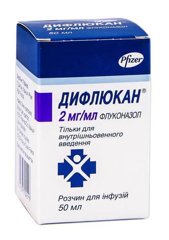 Дифлюкан розчин для інфузій 2 мг/мл 50 мл 1 флакон