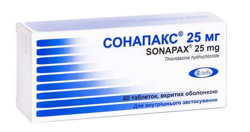Сонапакс таблетки 25 мг 60 шт