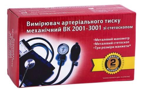 Tespro ВК 2001-3001 Тонометр механічний із стетоскопом 1 шт