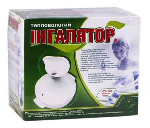 Інгалятор тепловологий 1 шт