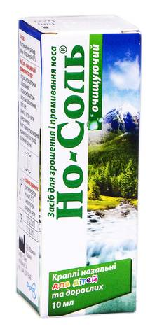 Но-Соль очищуючий краплі назальні 10 мл 1 флакон
