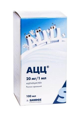 АЦЦ розчин оральний 20 мг/мл 100 мл 1 флакон