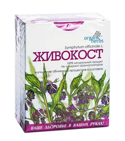 Organic Herbs Живокіст корінь 50 г 1 пачка