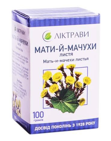 Мати-й-мачухи листя Ліктрави листя 100 г 1 коробка
