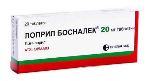Лоприл Босналек таблетки 20 мг 20 шт