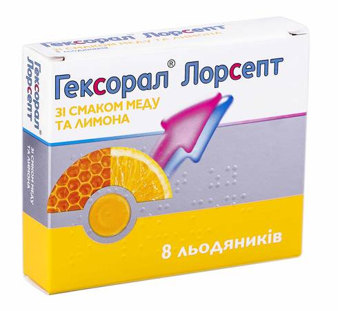 Гексорал Лорсепт зі смаком меду та лимона льодяники 8 шт
