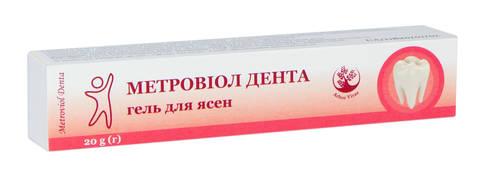 Метровіол Дента Arbor Vitae гель для ясен 20 г 1 туба