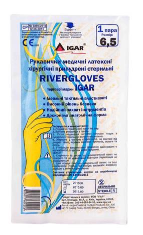 Igar RiverGloves Рукавички латексні хірургічні припудрені стерильні розмір 6,5 1 пара