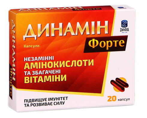 Динамін Форте капсули 20 шт