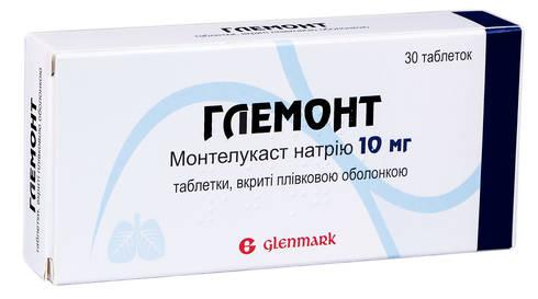 Глемонт таблетки 10 мг 30 шт
