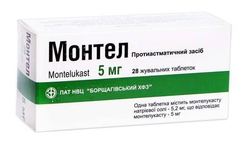 Монтел таблетки жувальні 5 мг 28 шт