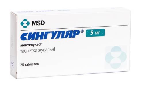 Сингуляр таблетки жувальні 5 мг 28 шт
