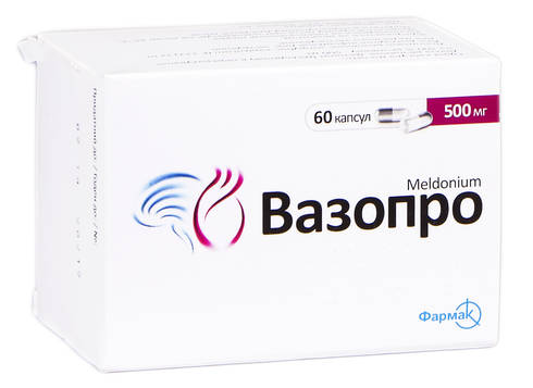 Вазопро капсули 500 мг 60 шт