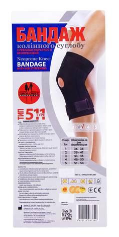 Toros-Group 511 Бандаж колінного суглобу з ребрами жорсткості неопреновий розмір 3 1 шт