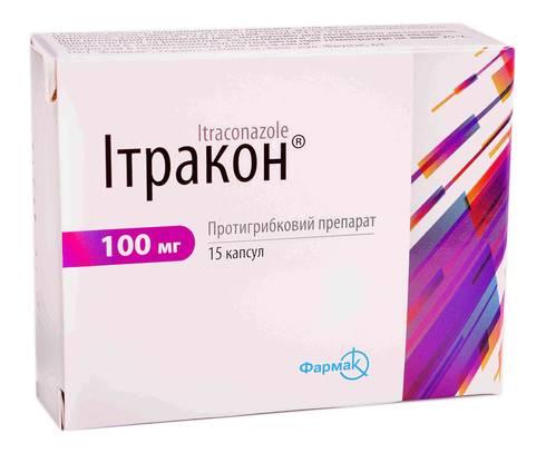Ітракон капсули 100 мг 15 шт