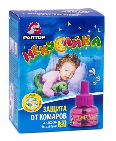 Раптор Некусайка Рідина від комарів без запаху 30 ночей для дітей 1 шт