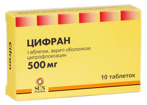 Цифран таблетки 500 мг 10 шт