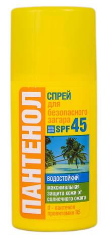 Пантенол Спрей для безпечної засмаги SPF-45 95 мл 1 флакон