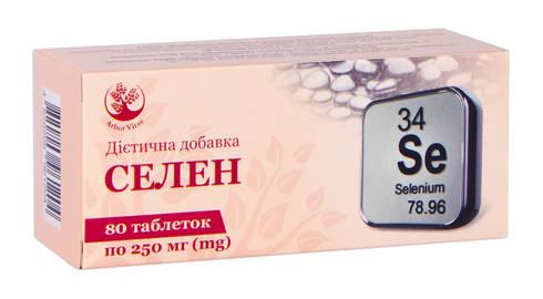 Arbor Vitae Селен таблетки 250 мг 80 шт