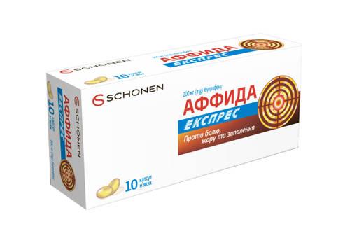 Аффида Експрес капсули 200 мг 10 шт