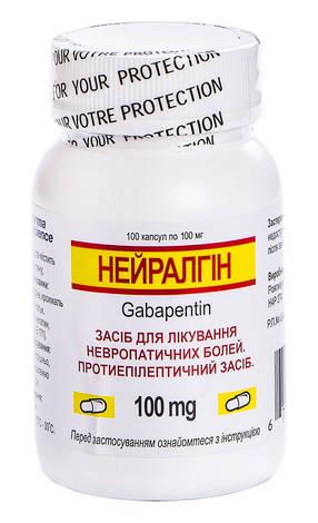 Нейралгін капсули 100 мг 100 шт