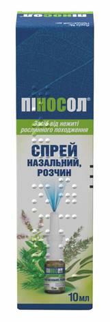 Піносол спрей назальний 10 мл 1 флакон